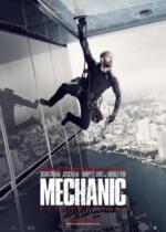 Film akcji Mechanik: Konfrontacja Mechanic Resurrection 2016