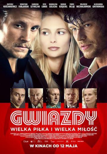 Polski film sportowy Gwiazdy 2017