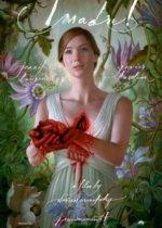 Horror Mother! 2017 Jennifer Lawrence