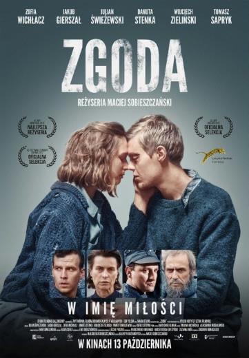 polski film wojenny Zgoda 2017